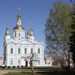 Stock Photo: Church with gold domes