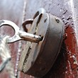 Stock Photo: Old lock