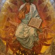Jesus Christ mosaic in orthodox church, — Stock Photo
