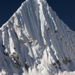 Stockfoto: Summit of ice