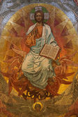 Jesus Christ mosaic in orthodox church, — ストック写真