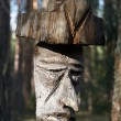Stock Photo: Wooden sculpture
