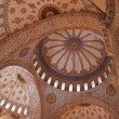 Arches and domes with islamic patterns — Stock Photo