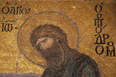 Byzantine mosaic at Hagia Sofia — Stock Photo