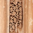 Stock Photo: Floral carving on Ishak PashPalace, Tu