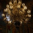 Stock Photo: Chandelier in russiorthodox temple, P