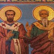Apostles mosaic in russian orthodox chur — Stock Photo