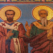 Stock Photo: Apostles mosaic in russiorthodox chur