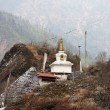 Buddhist stupa and prayer stone, Nepal — Stock Photo