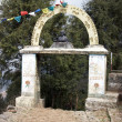 Stock Photo: Pasang Lhamu memorial gate, Everest trai
