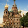 Stock Photo: Church of Savior on Spilled Bloo