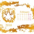 February month — Vector de stock #1082250