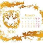 Постер, плакат: January month