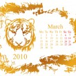 March month — Vector de stock #1082619