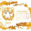 Royalty-Free Stock Vector Image: November month