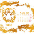 October month — Vector de stock #1082821
