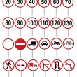 Royalty-Free Stock Vector Image: Road traffic signs