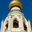Belltower Vologda Kremlin — Stock Photo