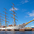 Sailing ship — Stock Photo #1125273
