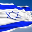 Stock Photo: Israeli Flag waving on wind