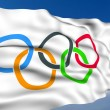 Stock Photo: Olympic Flag.
