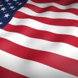 American flag. — Stock Photo #1205997