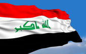 Iraqi Flag. — Stock Photo