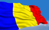 Romanian Flag. — Stock Photo