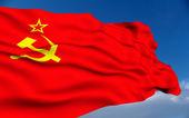 Soviet Union flag. — Stock Photo