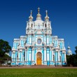 Smolny Cathedral in St Petersburg. - Stock Photo