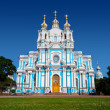 Stock Photo: Smolny Cathedral in St Petersburg.