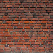 Old brick wall. - Stock Photo