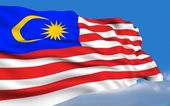 Malaysian Flag. — Stock Photo