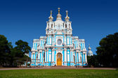 Smolny Cathedral in St Petersburg. — Stok fotoğraf