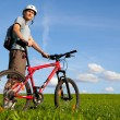 Mountain biker. — Stock Photo #1267253