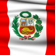 Peruvian Flag. — Stock Photo