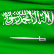 Saudi Arabian Flag. — Stock Photo