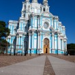 Smolny Cathedral in St Petersburg. — Stock Photo