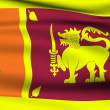 Sri Lankflag — Stock Photo #1471369