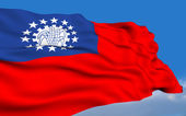 Burmese (Burma) flag — Stock Photo