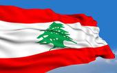Lebanese flag — Stock Photo