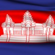 Stock Photo: Cambodiflag