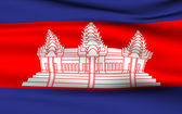 Cambodian flag — Stock Photo