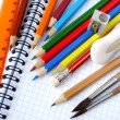 School supply — Foto Stock