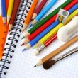 Stockfoto: School supply