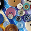 Royalty-Free Stock Photo: Colorful buttons
