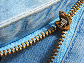 Zipper fragment — Stock Photo
