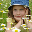 Girl with daisies — Stock Photo #1112249