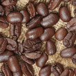 Coffee beans — Stock Photo #1141905
