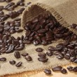 Coffee beans — Stock Photo #1142049